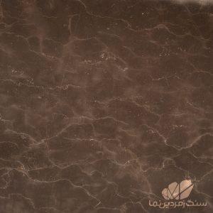 سنگ مرمریت مهکام|mahkam marble stone
