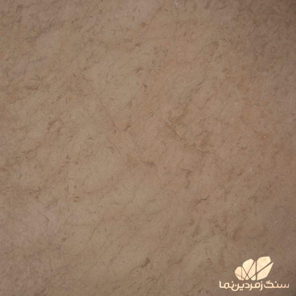 سنگ مرمریت چهرک|chehrak marble