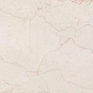 سنگ مرمریت صلصال|salsal marble stone