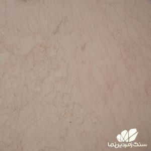 سنگ مرمریت کاشمر|Kashmir marble stone