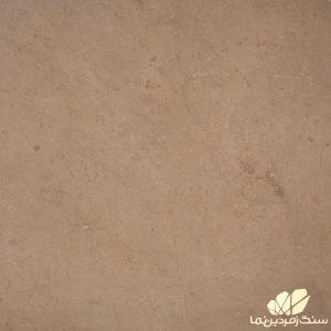 سنگ مرمریت آرگ بیرجند|arg birjand marble stone