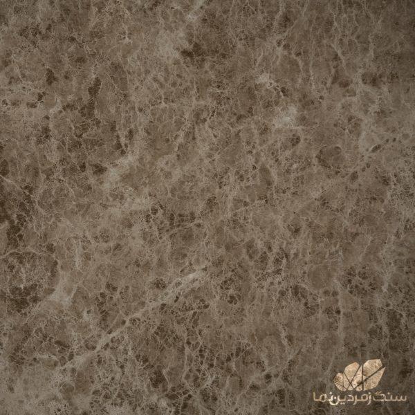 سنگ مرمریت لایت امپرادور light emperor marble stone